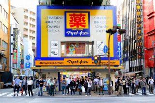 Tập đoàn bán lẻ dược mỹ phẩm lớn nhất Nhật tiến vào thị trường Việt Nam