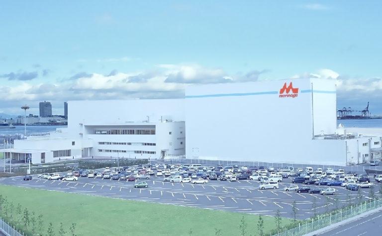 nhà máy sữa Nhật Bản