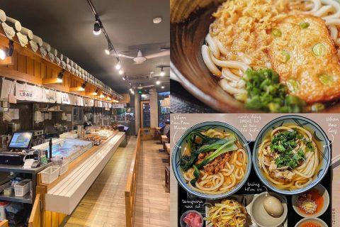 Nhà hàng Marukame Udon | LOTUS TV CHANNEL