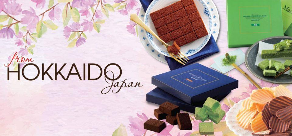 chocolate nhật bản